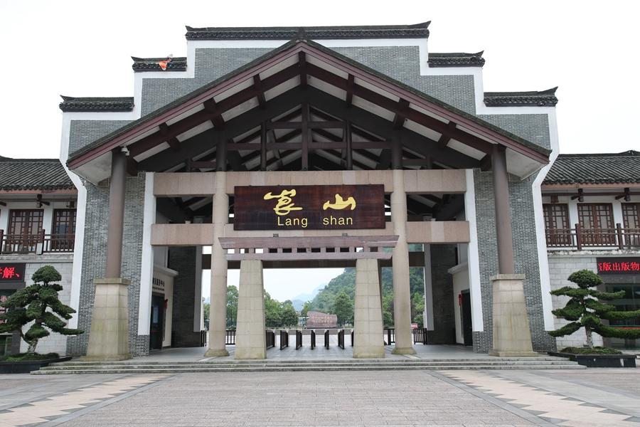世界自然遗产中国丹霞之崀山