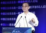林毅夫:中國環境治理和城鎮化等領域具有巨大投資潛力