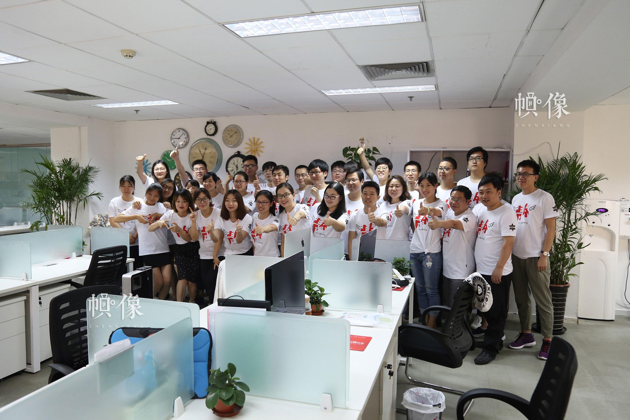 2017年,北京,华图教育研发中心员工合影。中国网记者 黄富友 摄