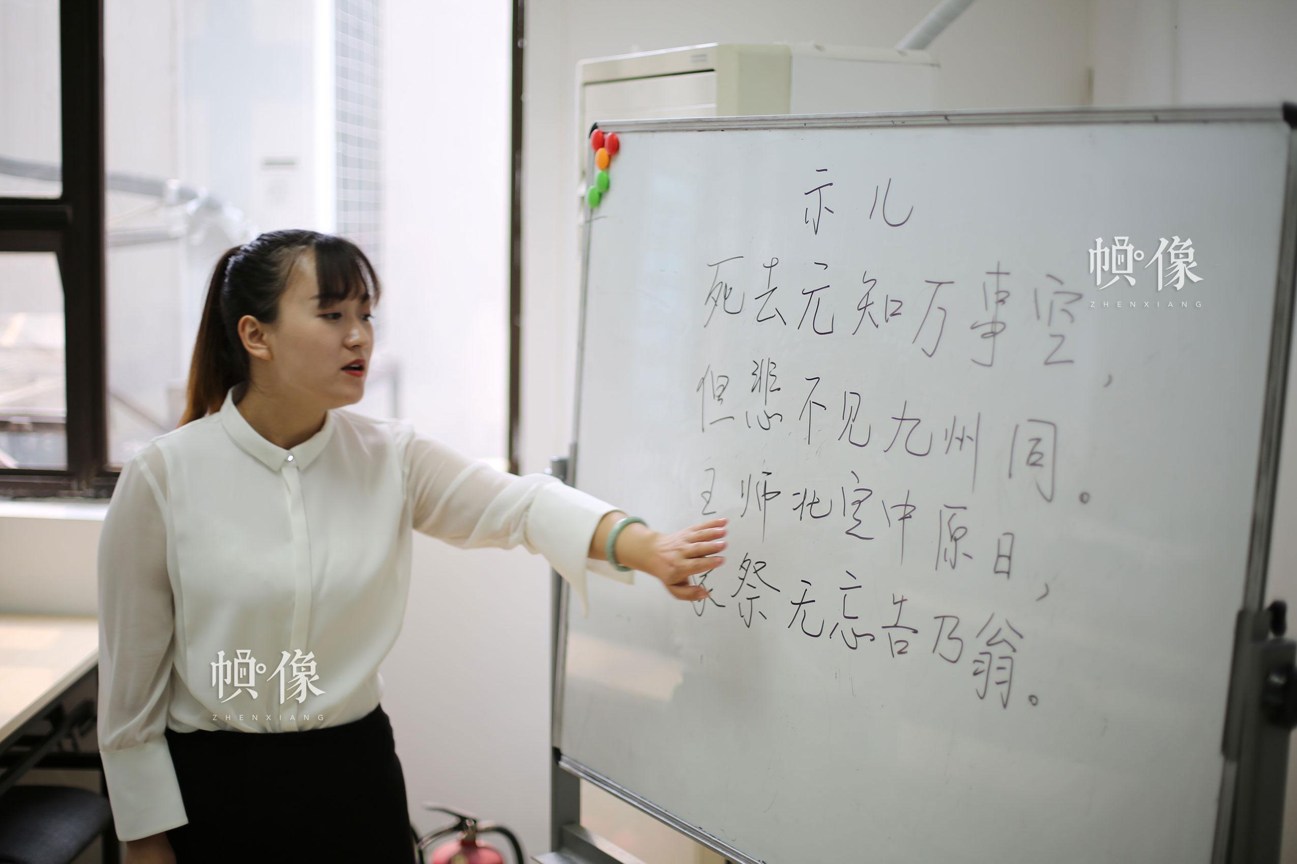 2017年,北京,参加华图教育培训的学员试讲古诗。中国网记者 王梦泽 摄