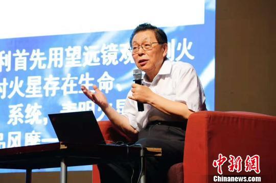 """中国""""嫦娥之父"""":宇宙浩瀚人类探测才刚迈开腿"""