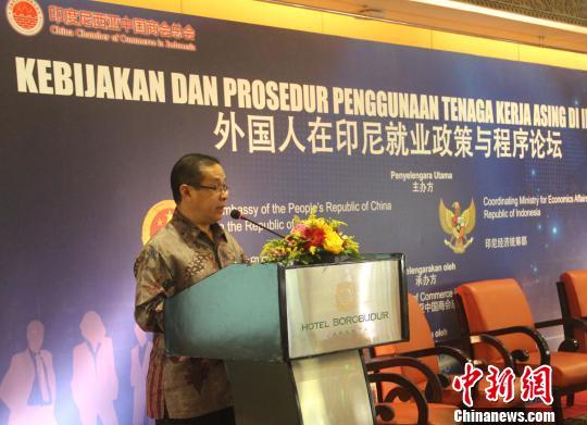 圖為印尼經濟統籌部副部長Rizal Affandi Lukman出席論壇並致辭。 林永傳 攝
