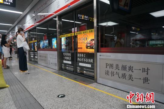 郑州地铁读书广告走红网络市民:再多些