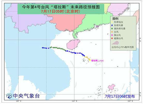 台风渐远华南仍有暴雨 山东等防强降雨