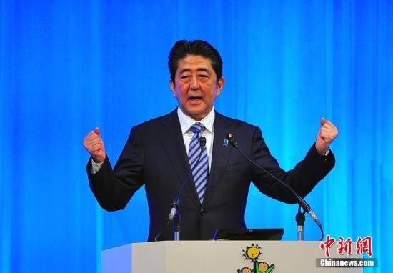 資料圖:日本首相安倍晉三。 <a target='_blank' href='http://big5.china.com.cn/gate/big5/www.chinanews.com/'><p align=