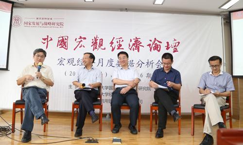 """中国宏观经济论坛:应缓解居民和企业的税负""""痛感"""""""