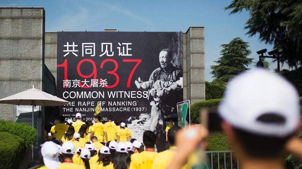 华裔师生走进南京大屠杀纪念馆缅怀逝者