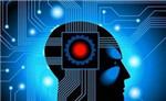 人工智能发展规划