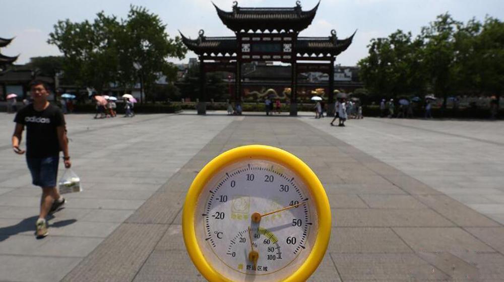 高温预警!南京局地最高气温超40℃