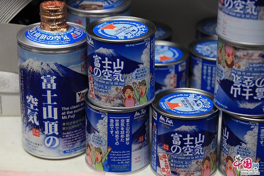 富士山上的空气罐头