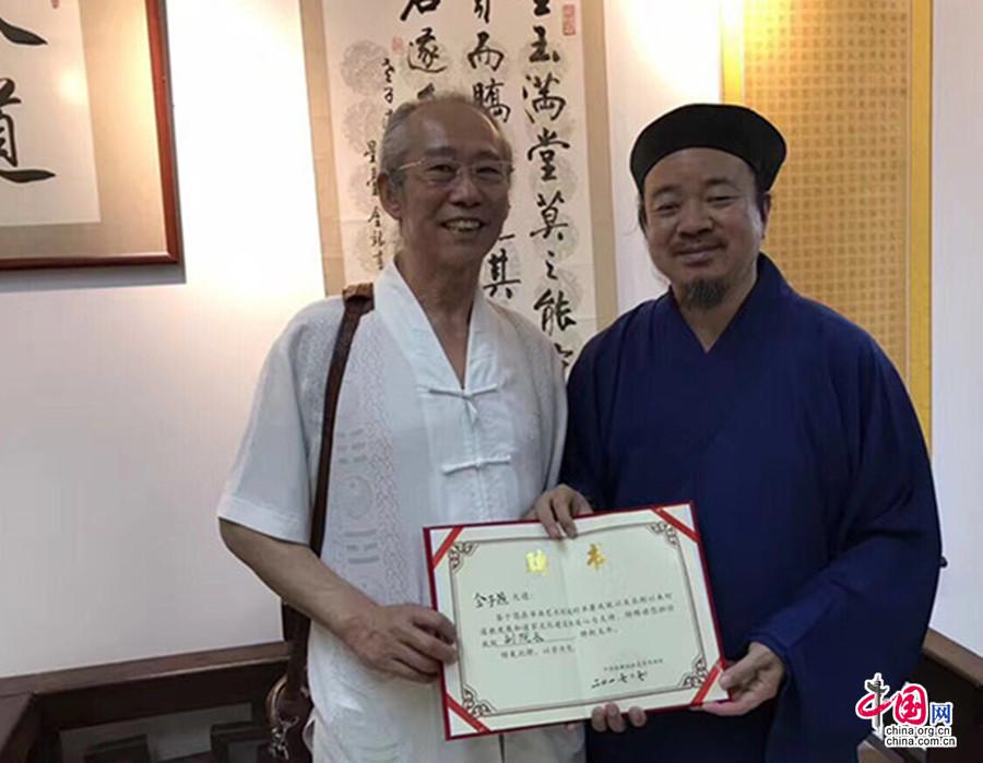 金子燕喜获中国道教协会道家书画院副院长一职