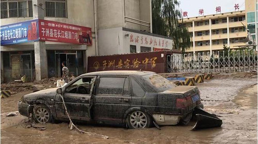 陕西子洲遭遇强降雨侵袭 县城基础设施损毁严重
