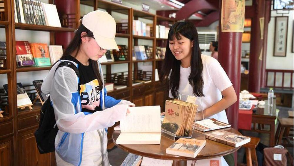 浙江奉化:来自宝岛的暑期实习生