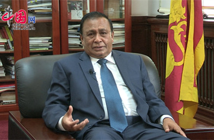 """斯里兰卡驻华大使:中斯建交60周年 """"一带一路""""迎新机遇"""