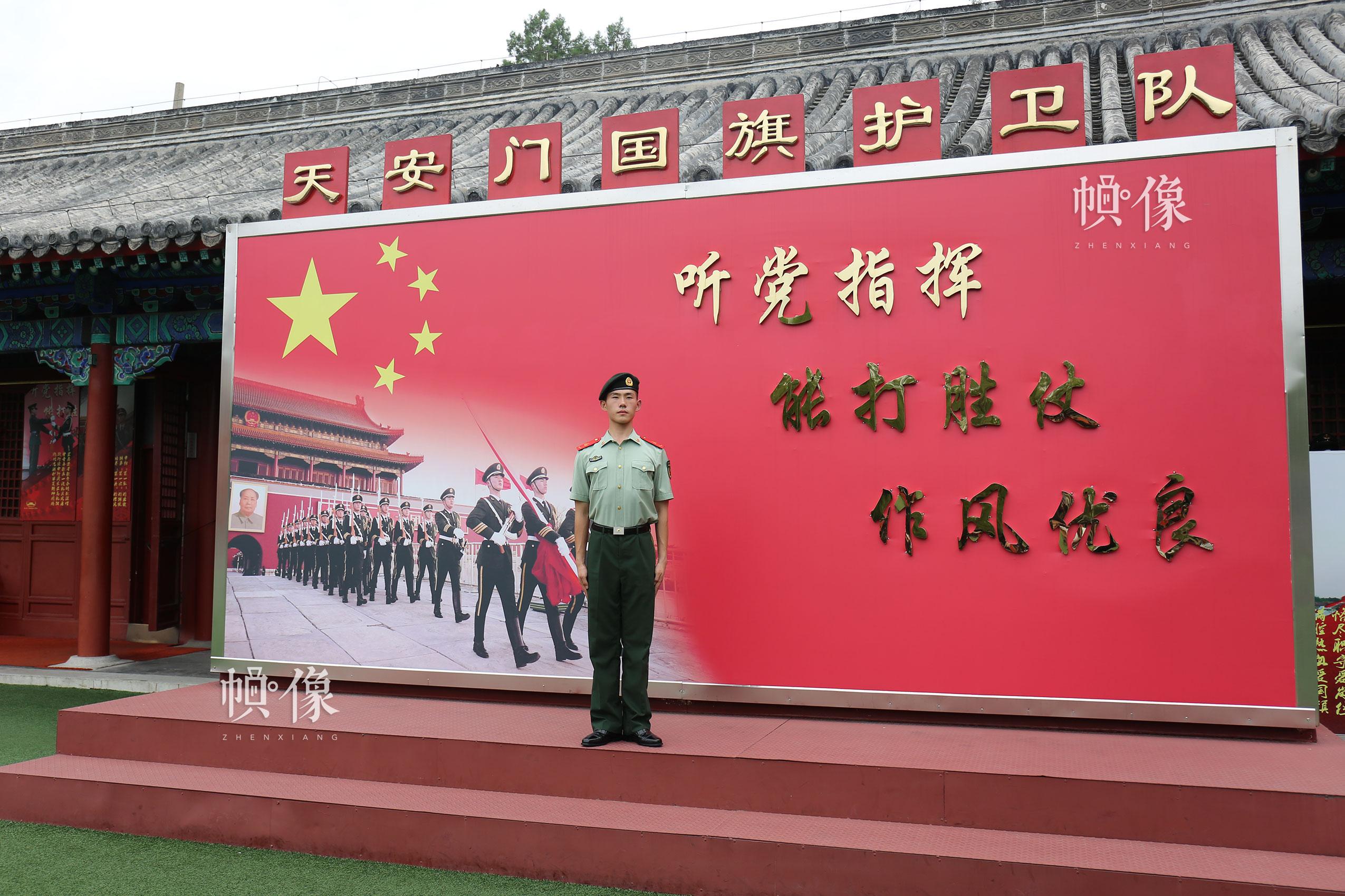 2017年7月28日,北京,图为国旗护卫队班长徐明旭。徐明旭2014年9月入伍,第三年转士官的时候担任了班长,2015年参加了纪念中国  人民抗日战争暨世界反法西斯战争胜利70周年阅兵式。中国网记者 高南 摄