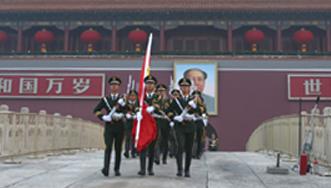 专访国旗护卫队:升好祖国第一旗
