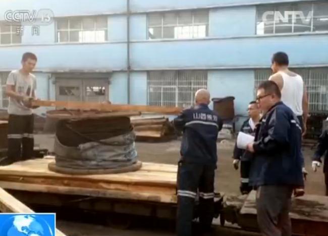 山西孝义一煤矿井筒坍塌 244人安全升井3人失联