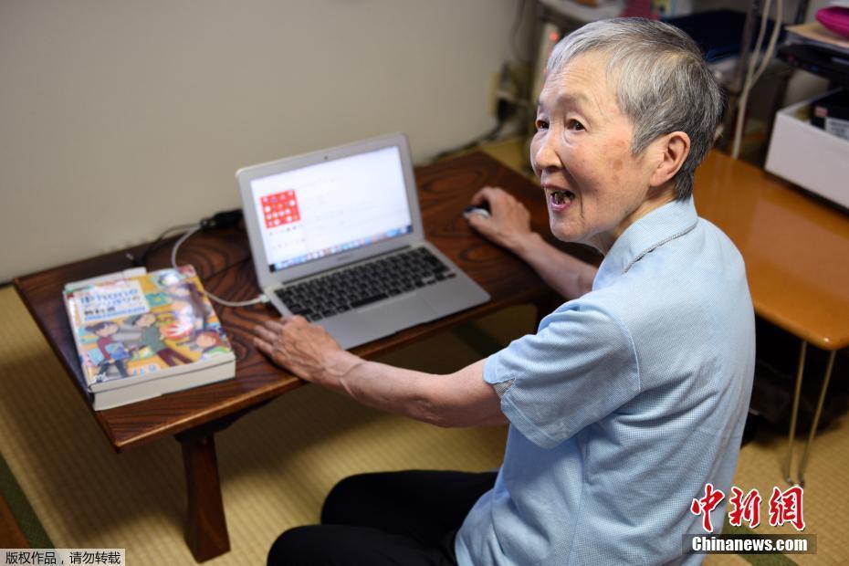 日本82岁老太成功开发APP游戏 成苹果最年长开发者