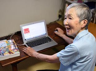 日本82岁老太成功开发APP游戏 成苹果最年长开发
