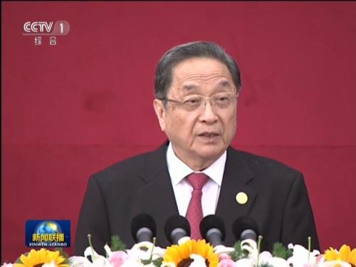 俞正声/内蒙古各族各界隆重庆祝自治区成立70周年俞正声出席大会并讲话