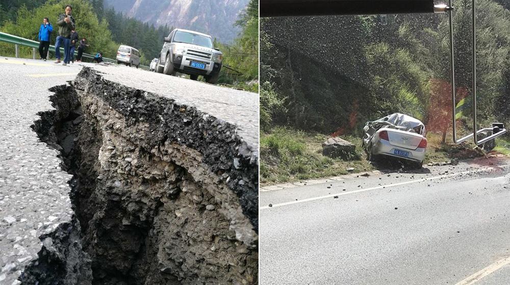 实拍九寨沟震后场景 公路现裂缝沿途汽车受损