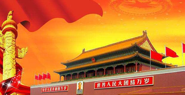始终高举中国特色社会主义伟大旗帜