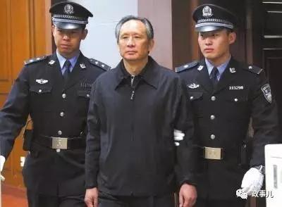 被判刑后,张曙光被关押在司法部燕城监狱。