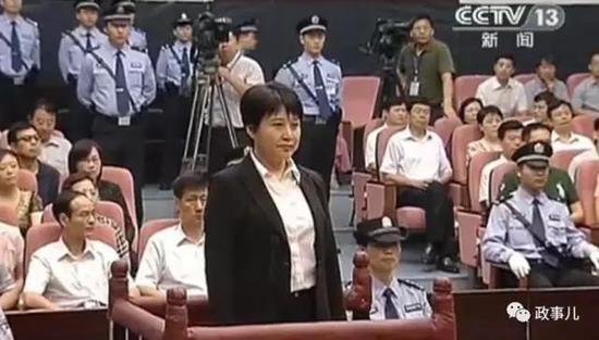 与刘志军一起关押在秦城监狱的落马省部级中,除刘志军外,2015年至今,还有3人获得减刑。