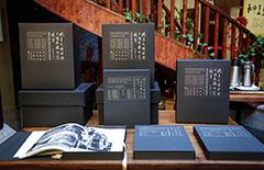 《晚清民国时期中国名胜古迹图集》新书发布会暨专家研讨会在京举行[组图]