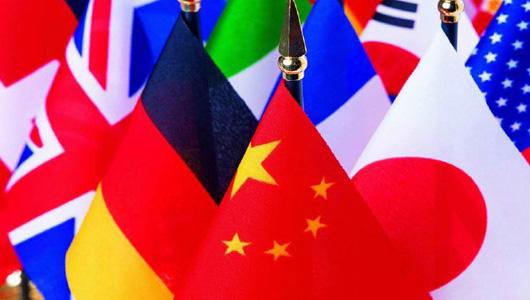 """中国致力构建人类命运共同体 """"朋友圈""""日益扩大"""