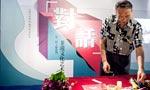 http://life.china.com.cn/2017-08/12/content_25748.html