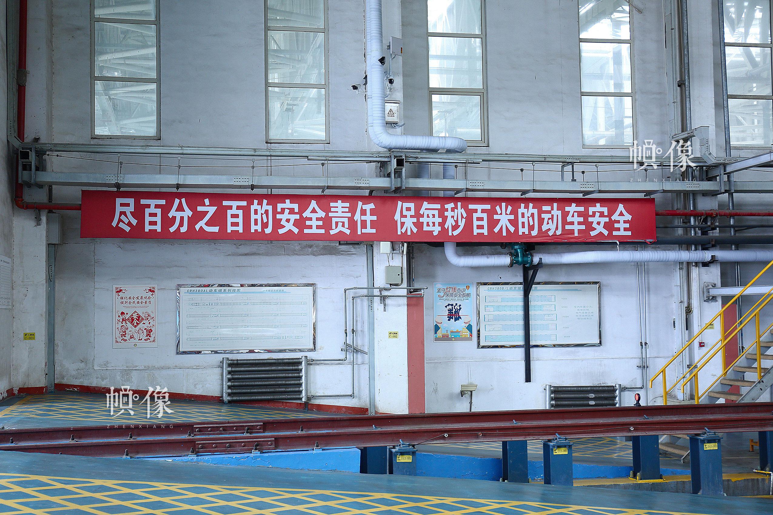 车间悬挂的横幅,时刻提醒着每一位工作人员必须做好自己的工作,不能出现任何一个差错。中国网记者 黄富友 摄