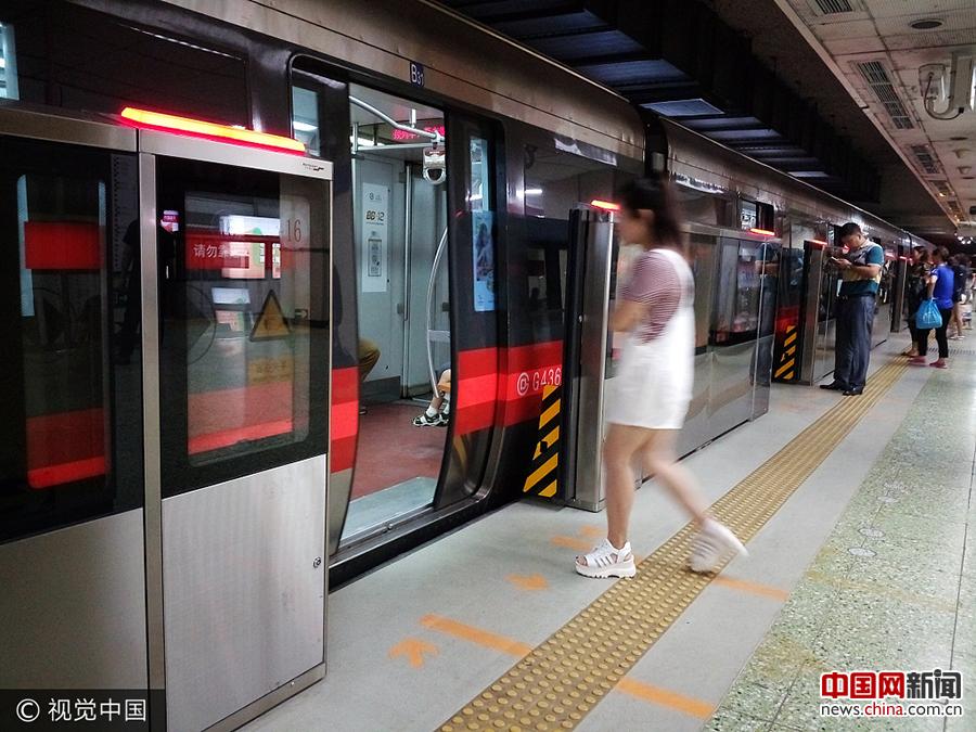 北京地铁app怎么用