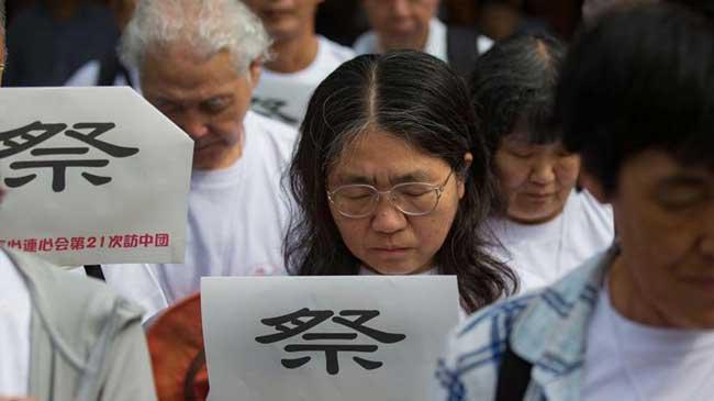 南京举行国际和平集会 纪念抗战胜利72周年