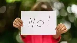 国外如何防范儿童遭性侵