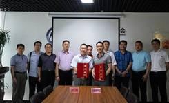 中国管理科学研究院节能技术研究所与北京住宅房地产业商会签约仪式
