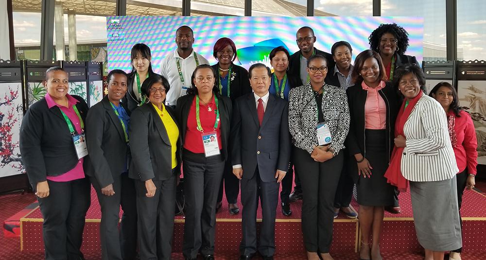 2019北京世园会加勒比共同体推介会在阿斯塔纳举行