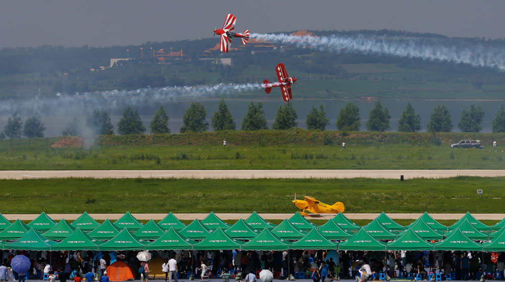 第六届沈阳法库国际飞行大会开幕