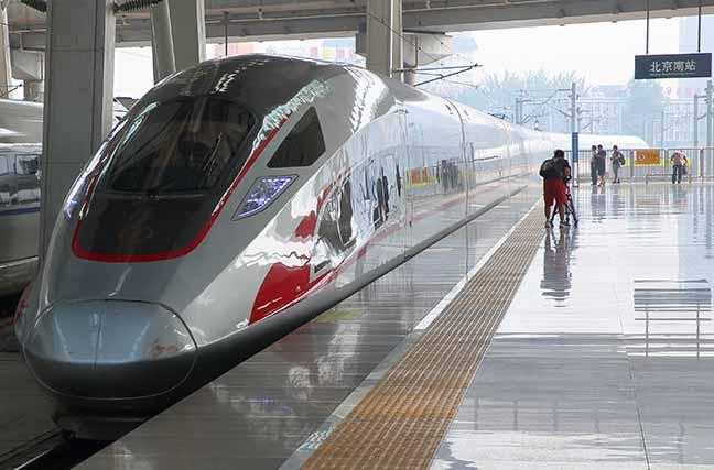"""【独家】""""复兴号""""中国标准动车组在京津城际上线运行"""