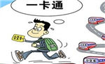 广州佛山两地政协搭建互联互通平台促同城化建设