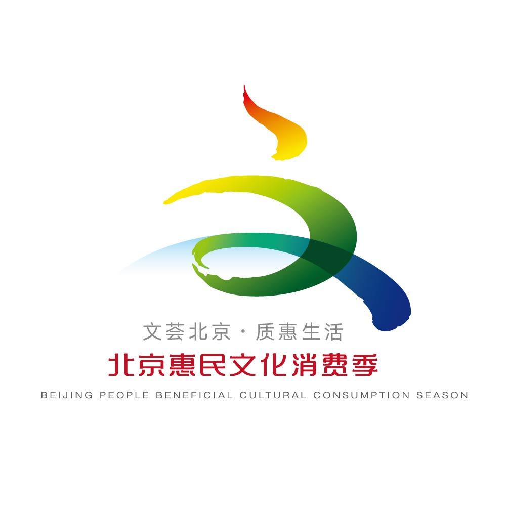 百老汇最欢乐音乐剧《修女也疯狂》北京开演 第五届北京惠民文化消费季再掀高潮