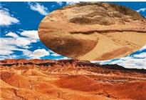 火星模拟基地