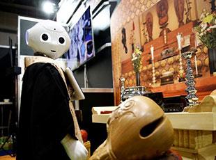 东京举行国际殡葬展会