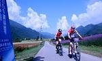 2017年国际山地自行车邀请赛在重庆举行