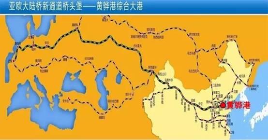 渤海新区黄骅港是亚欧大陆桥新通道桥头堡
