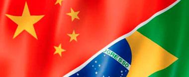 """中国与巴西:贡献""""金砖方案"""" 提升新兴大国话语权"""