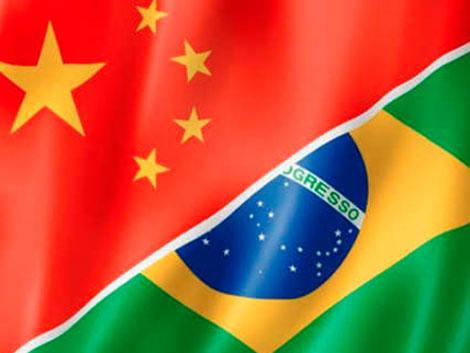 """中國與巴西:貢獻""""金磚方案"""" 提升新興大國話語權"""