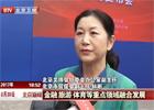 第十二届北京文博会9月举行
