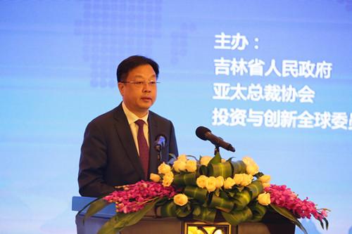吉林省政府副秘书长主持世界产业领袖大会开幕式