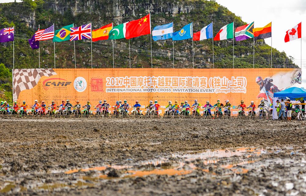 中国摩托车越野国际邀请赛(贵州上司站)成功举办[组图]一站到底马鸿旭